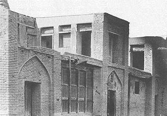 Táhirih - The home of Táhirih in Qazvin.