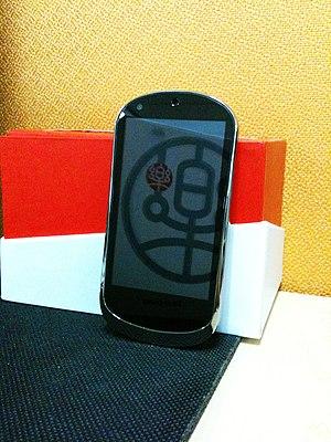 Lenovo smartphones - A Lenovo smartphone just after unboxing