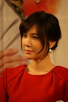 Lee Ji-ah on October 31, 2011.jpg