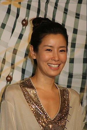 Lee Tae-ran - Image: Lee Tae ran (4)
