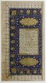 Left side double frontispiece, 8 lines of text, blue illumination (6125043912).jpg