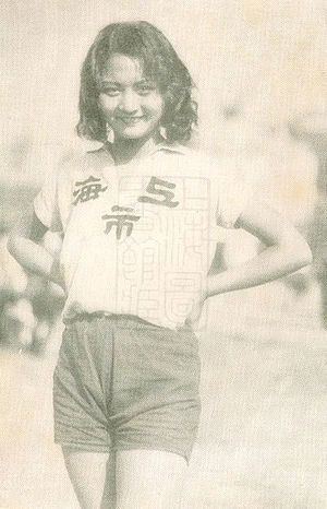 Li Lili - Li Lili in the 1934 film Queen of Sports