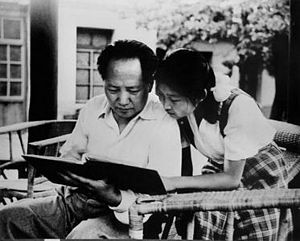 Li Min (daughter of Mao Zedong) - Li Min and Mao Zedong in 1949