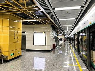 Liantang station Guangzhou Metro station