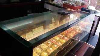 Lin Heung Tea House - Lin Heung Bakery