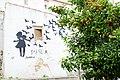 Lisboa 20171226-DSCF1055 (39405085321).jpg