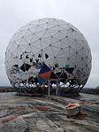 Listening station dome - Teufelsberg.jpg