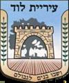 Wappen von Lod