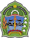 Official seal of Gunung Kidul Regency