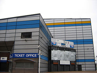 London Arena - Main entrance to the London Arena (2004)
