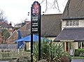 Loom and Shuttle pub sign, 149 Stourport Road, Kidderminster - geograph.org.uk - 1117205.jpg