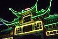 Los Angeles Chinatown - panoramio.jpg