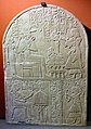 Louvre Egyptologie - Iouny.jpg