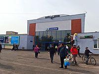 Lovosice, nádraží, vchod.JPG