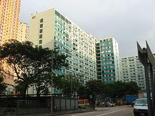 Lower Ngau Tau Kok (II) Estate