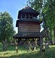 Lubycza Królewska, dzwonnica na cmentarzu (HB4).jpg