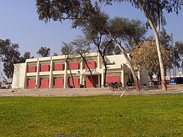 Lush green campus copy - COMSATS.jpg