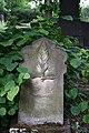 Mühlhausen Thüringen Jüdischer Friedhof 144.JPG