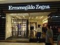 MC 澳門 Macau 路氹城 Cotai 四季名店 Shoppes at Four Seasons mall interior shop Ermenegildo Zegna name sign Nov 2016 DSC.jpg