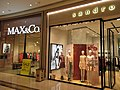 MC JW Marriott 澳門銀河 Galaxy Macau mall The Promenade shop Max&Co n Sandro Jan 2017 IX1.jpg