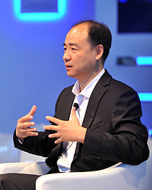 Ma Jun - Annual Meeting of the New Champions 2012 crop.jpg