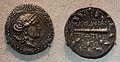 Macedonia romana, meris, tetradracma di amphipolis, 158-150 ac ca.JPG