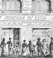 Madrid galdosiano ca. 1870.JPG