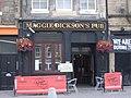 Maggie Dickson's pub - geograph.org.uk - 973361.jpg
