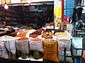 Mahane Yehuda Market (5100812617).jpg