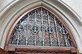 Maisel Synagogue IMG 2759.JPG