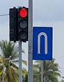 Malaysia Traffic-signs Regulatory-sign-08a.jpg