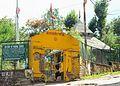 Mamaleshwar Temple(Mamal,Pahalgam) Kashmir 2 DivyaGupta forWiki.jpg