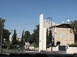 Shmuel HaNavi Street - A sundial marks the former site of the Mandelbaum Gate crossing.