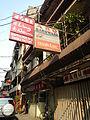 ManilaChinatownjf0040 04.JPG