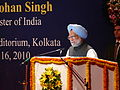 Manmohan Singh Addressing Science Exploration Hall Foundation Stone Laying Ceremony of Science City and Azad Bhavan Inauguration of MAKAIAS Function - Science City Auditorium - Kolkata 2010-01-16 1220469.JPG