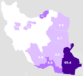 Map of Balochi-inhabited provinces of Iran, according to a poll in 2010.PNG