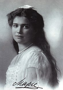 Maria Nikolaevna di Russia 1914.jpg