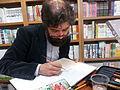 Matteo Alemanno a Futurama - 7.jpeg