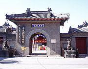 最北的媽祖廟,天津娘娘宮