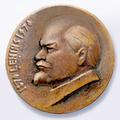 Medal. 1870 LENIN 1970. Latvian SSR.png