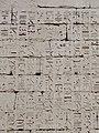 Medinet Habu Ramses III. Tempel Erster Hof 23.jpg
