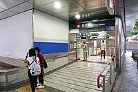Mei Foo Station 2020 06 part3.jpg