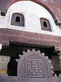 سلالة الملوك العلويين بالمغرب 210px-Meknes_Medersa