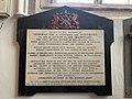 Memorial to Sir John Gaspard Le Marchant in Town Church, Guernsey.jpg