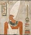 Mentuhotep II (detay) .jpg