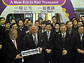 Merger of KCR and MTR operations 2007-12-02 01h38m46s SN207953.jpg