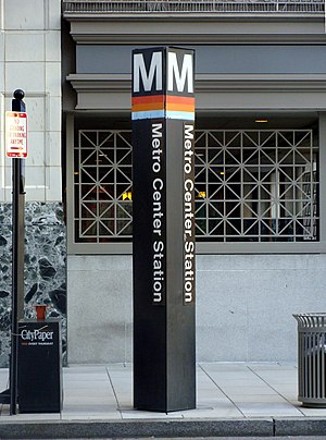 Metro Center station - Entrance pylon prior to the addition of the Silver Line
