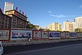 Metro construction near Lanzhou Hotel (20171004170534).jpg