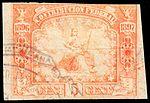 Mexico 1896-1897 revenue federal contribution 125.jpg