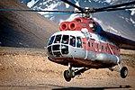 Mi-8 RA-24502, landing at Chukotka, Russia, close look.jpg